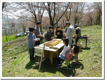 木工教室 (6)